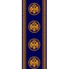 Εκκλησιαστικός Διάδρομος 105 Blue