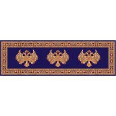 Εκκλησιαστικό Χαλί με δικέφαλο αετό σε μπλε χρώμα για την αγία Τράπεζα