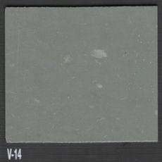 Πλαστικό Πλακάκι Vfloor V14 Ανθρακί