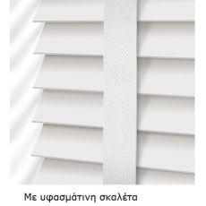Ξύλινο Στόρι Pastel Νο42 50mm
