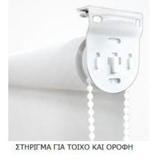 Ρολλερ Σκίασης Eco Blackout Z700 Λευκό