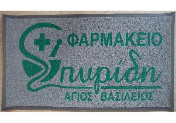 Ταπέτο Spaggeti με Λογότυπο 9mm